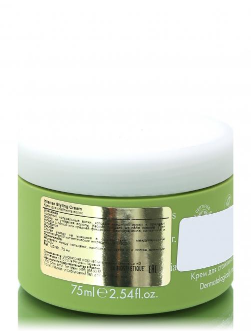 Крем для стайлинга 75мл Hair Care La Biosthetique - Общий вид