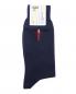 Однотонные носки из хлопка Paul Smith  –  Общий вид