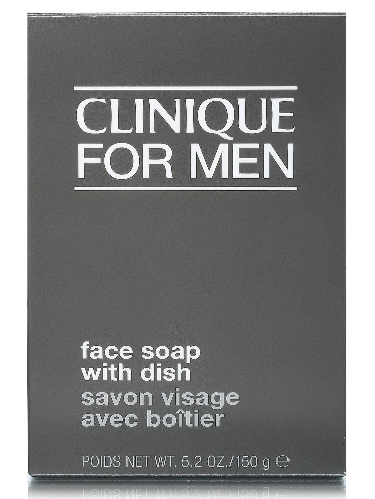 мыло для лица - Skin Care Clinique  –  Модель Общий вид