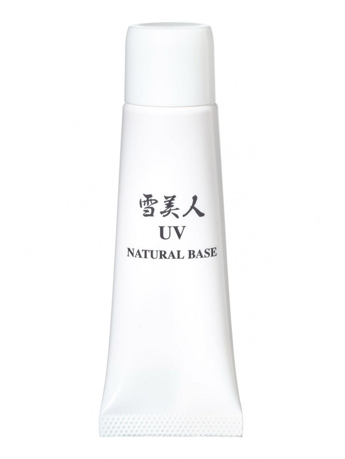 "Крем для лица ""UV NATURAL BASE"" Face Care Jukohbi  –  Общий вид"