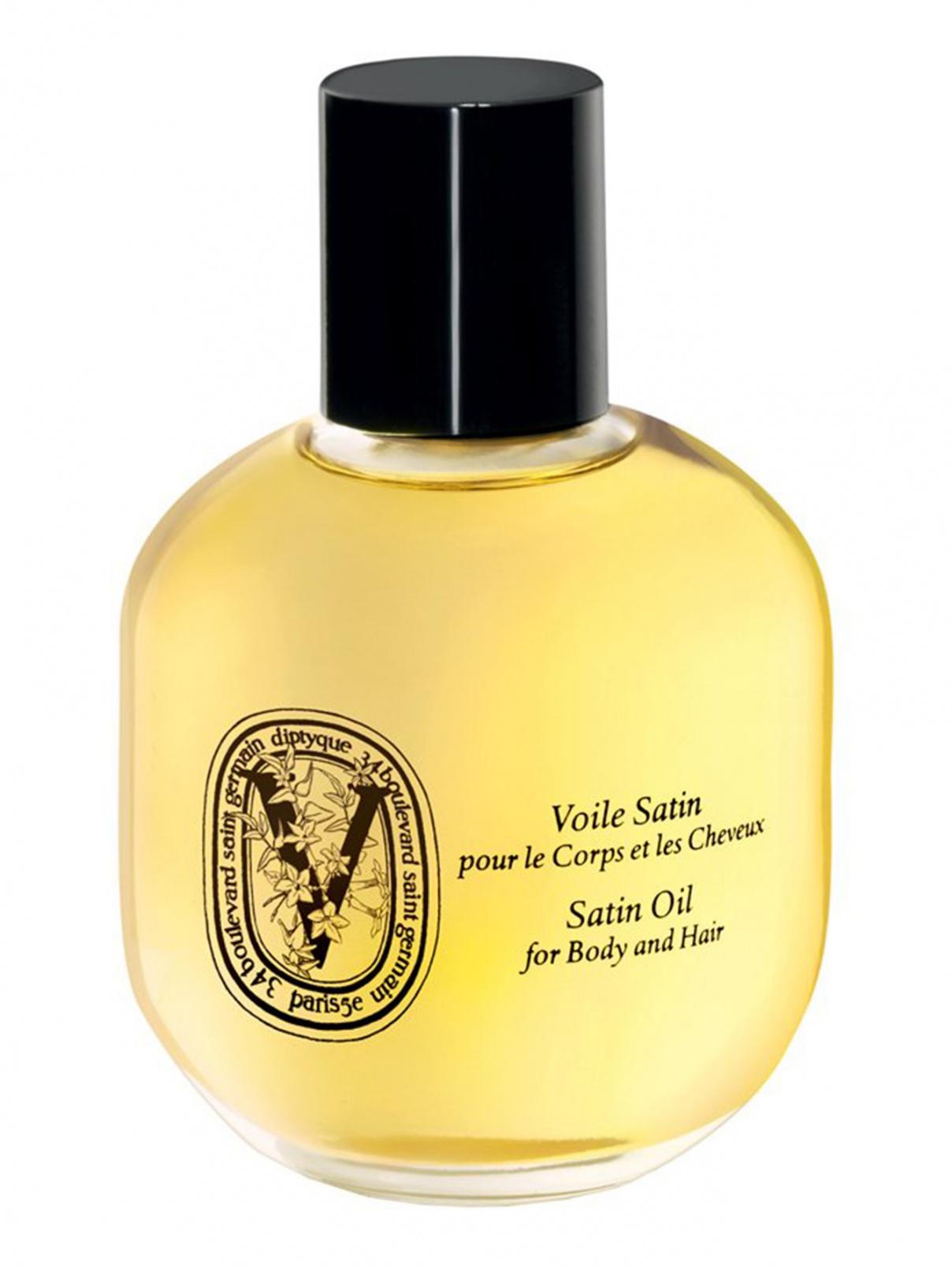 Атласное масло для тела и волос, 100 мл Diptyque  –  Общий вид