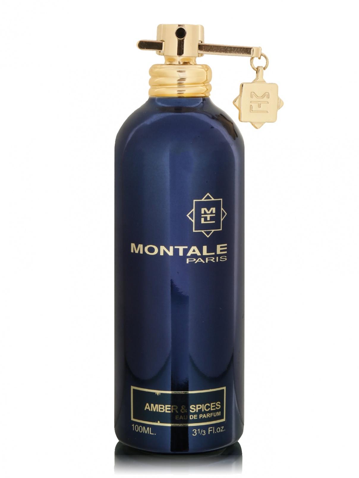 Парфюмерия Montale  –  Общий вид