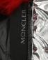 Куртка пуховая стеганая с отделкой мехом Moncler  –  Деталь