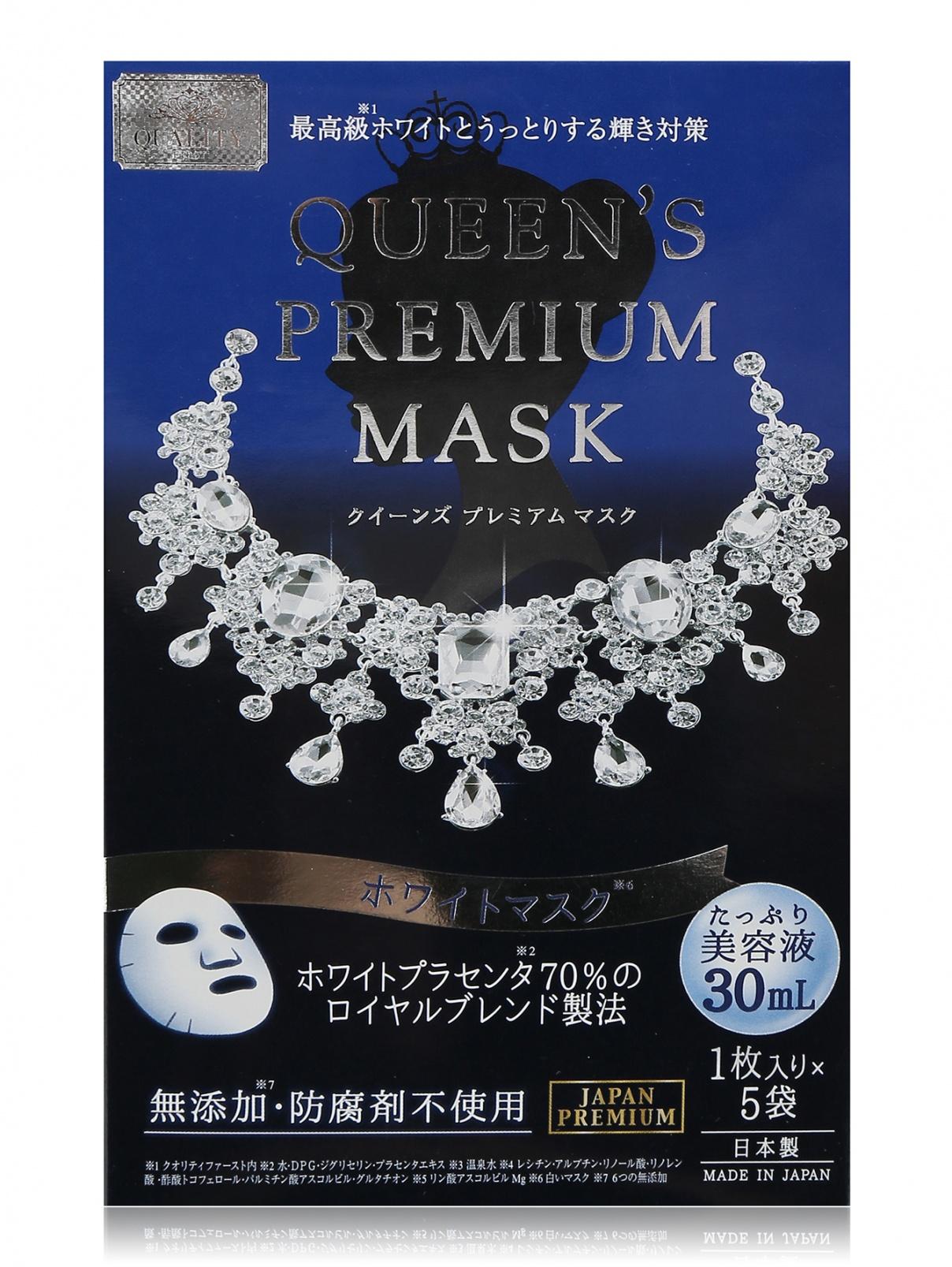 Выравнивающая цвет кожи лица плацентарная маска 5 шт. Relent Cosmetics Relent Cosmetics  –  Общий вид