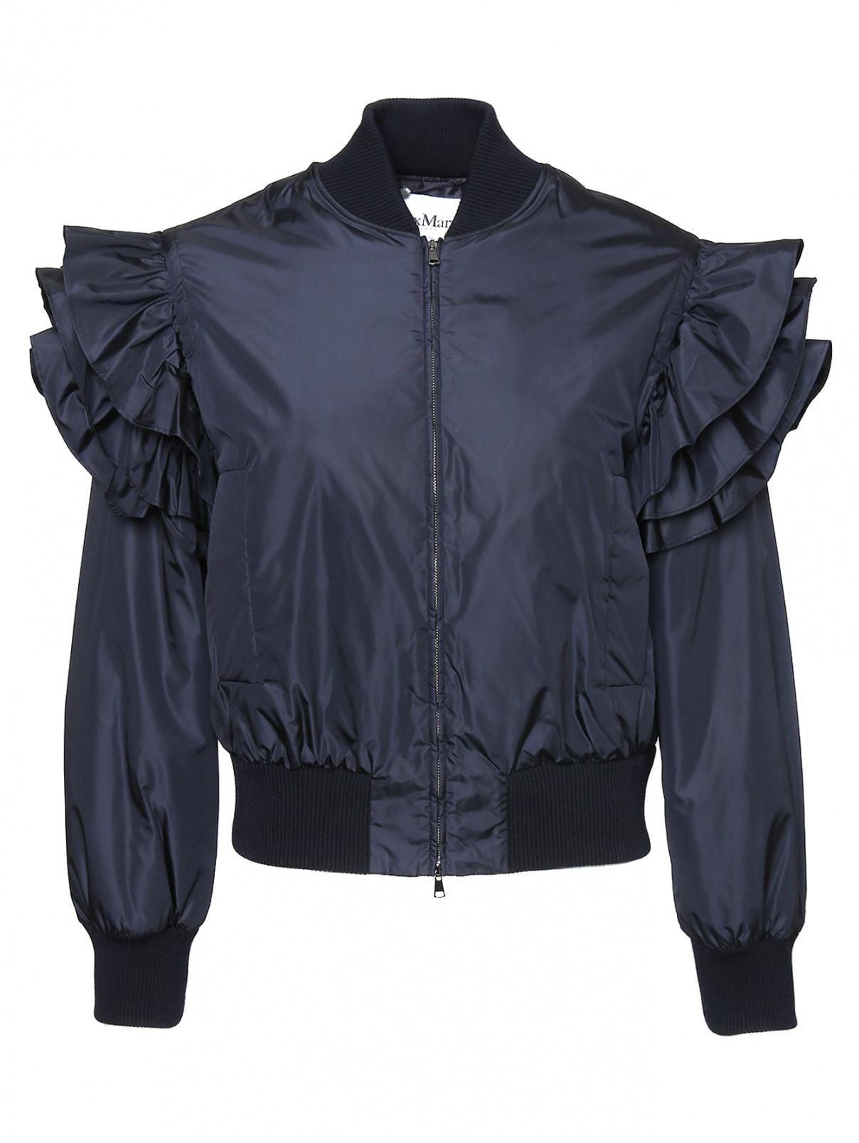 Куртка на молнии с воланами Max Mara  –  Общий вид