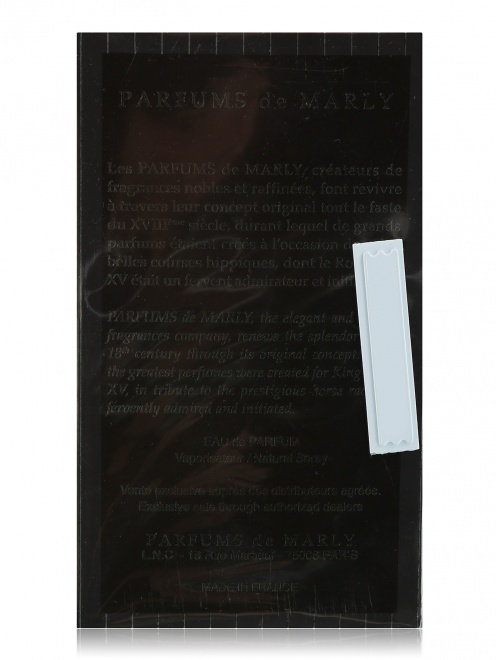 Парфюмерная вода 75 мл Herod Parfums de Marly - Обтравка2