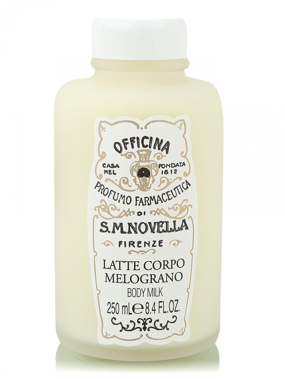 Молочко для тела - Body Care, 250ml Santa Maria Novella  –  Общий вид