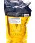 Гель для ванн и душа Вербена-Цитрус (сменный блок) - Verbena, 500ml L'Occitane  –  Модель Верх-Низ