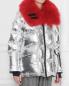 Куртка пуховая стеганая с отделкой мехом Moncler  –  МодельВерхНиз