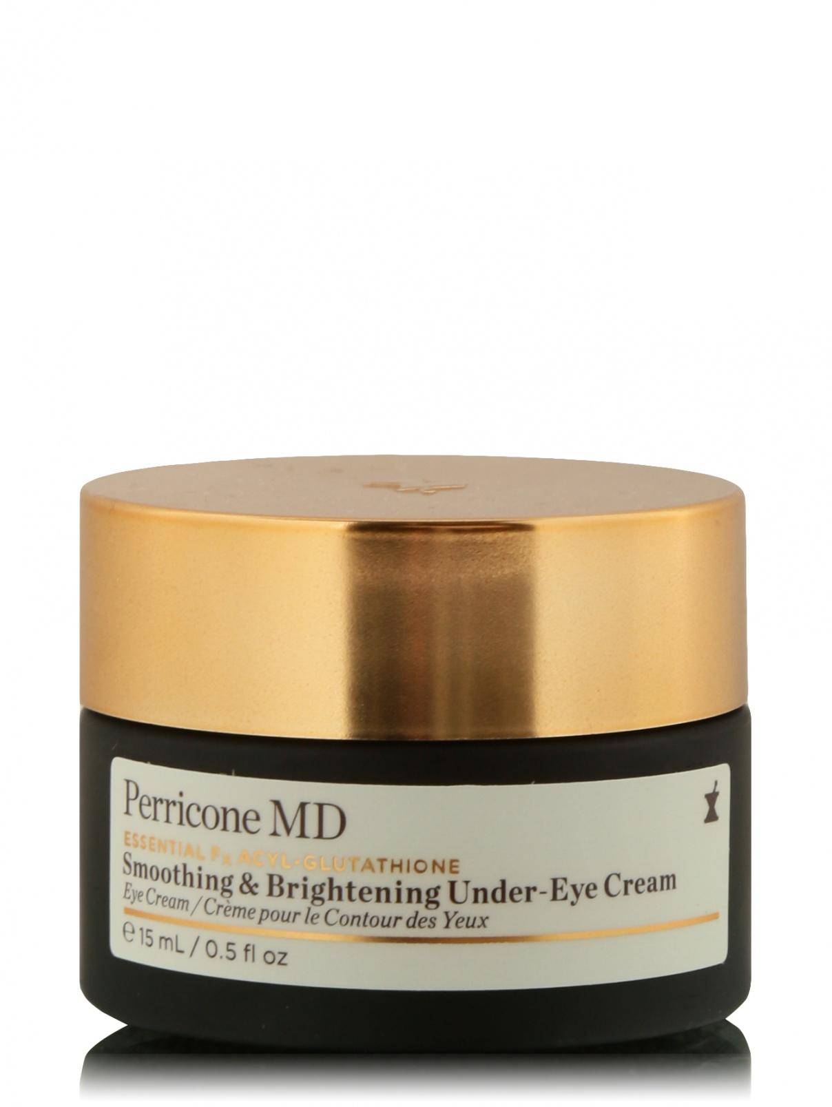 Крем Smoothing & Brightening 15 мл Skin Care Perricone MD  –  Общий вид