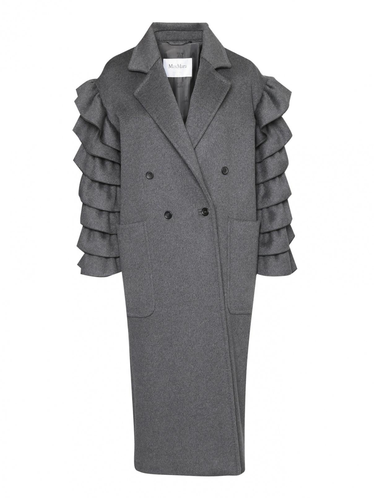 Пальто из кашемира с карманами Max Mara  –  Общий вид