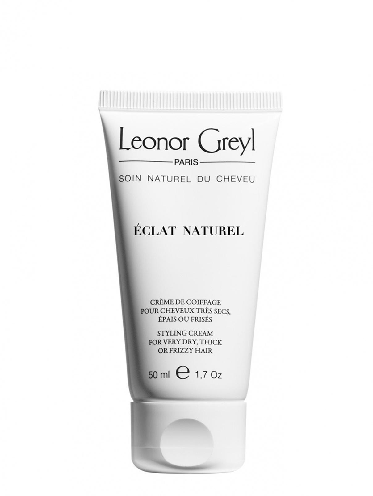 Крем-блеск для волос - Hair Care, 50ml Leonor Greyl  –  Общий вид