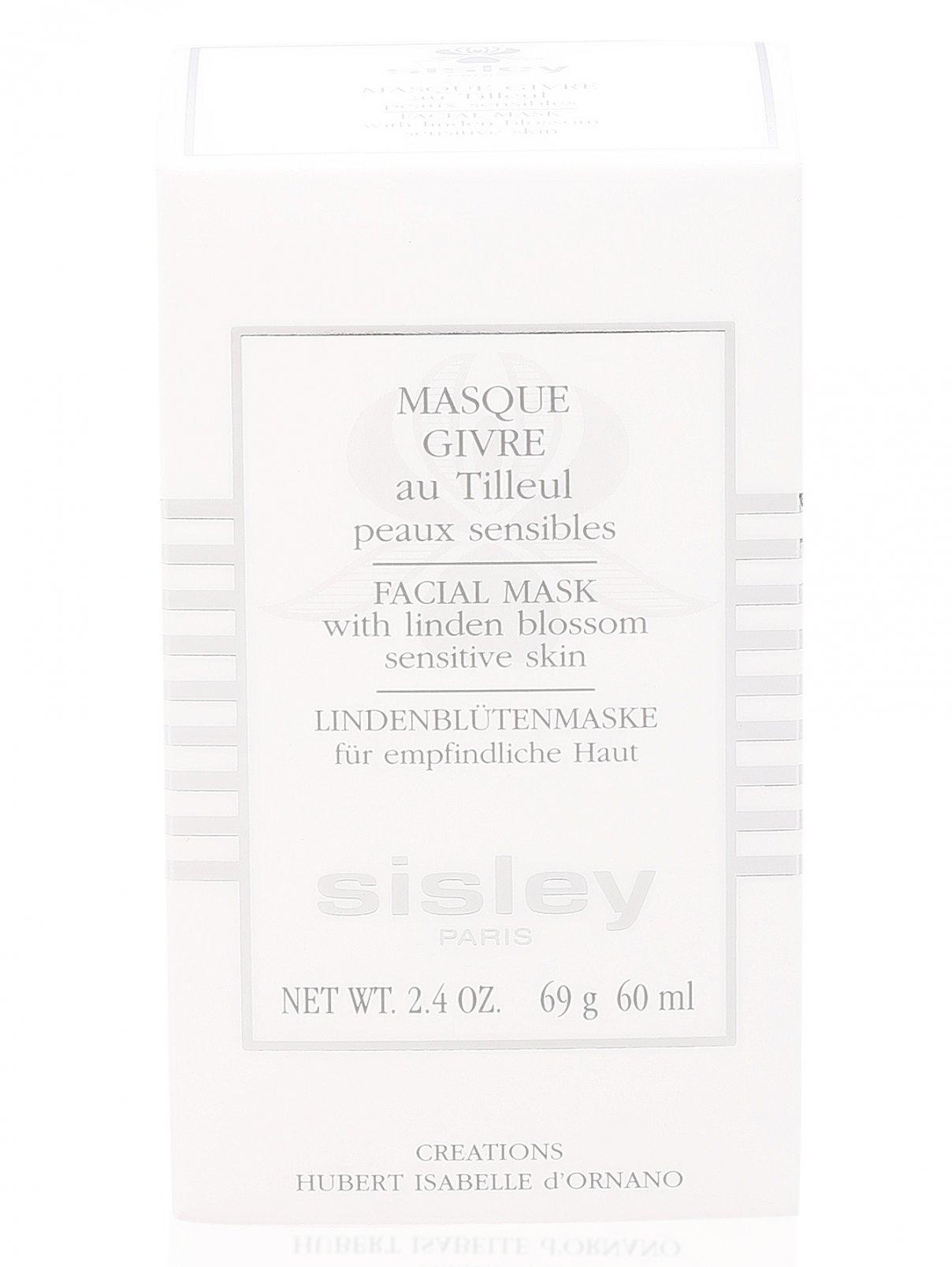 Маска - Facial Mask, 60ml Sisley  –  Модель Общий вид