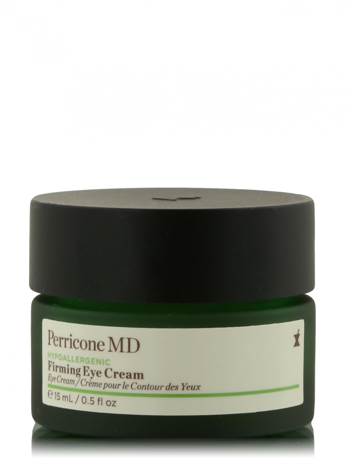 Крем Firming Eye Skin Care 15 мл Perricone MD  –  Общий вид