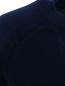 Джемпер из шелка и кашемира Max Mara  –  Деталь