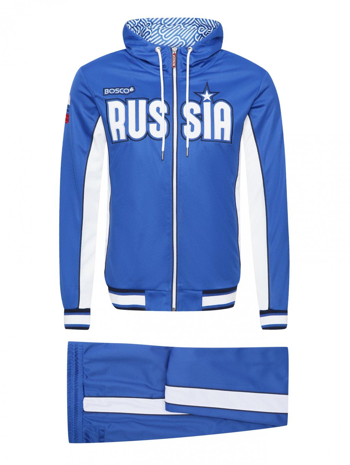 Спортивный костюм с контрастными вставками Bosco Sport  –  Общий вид
