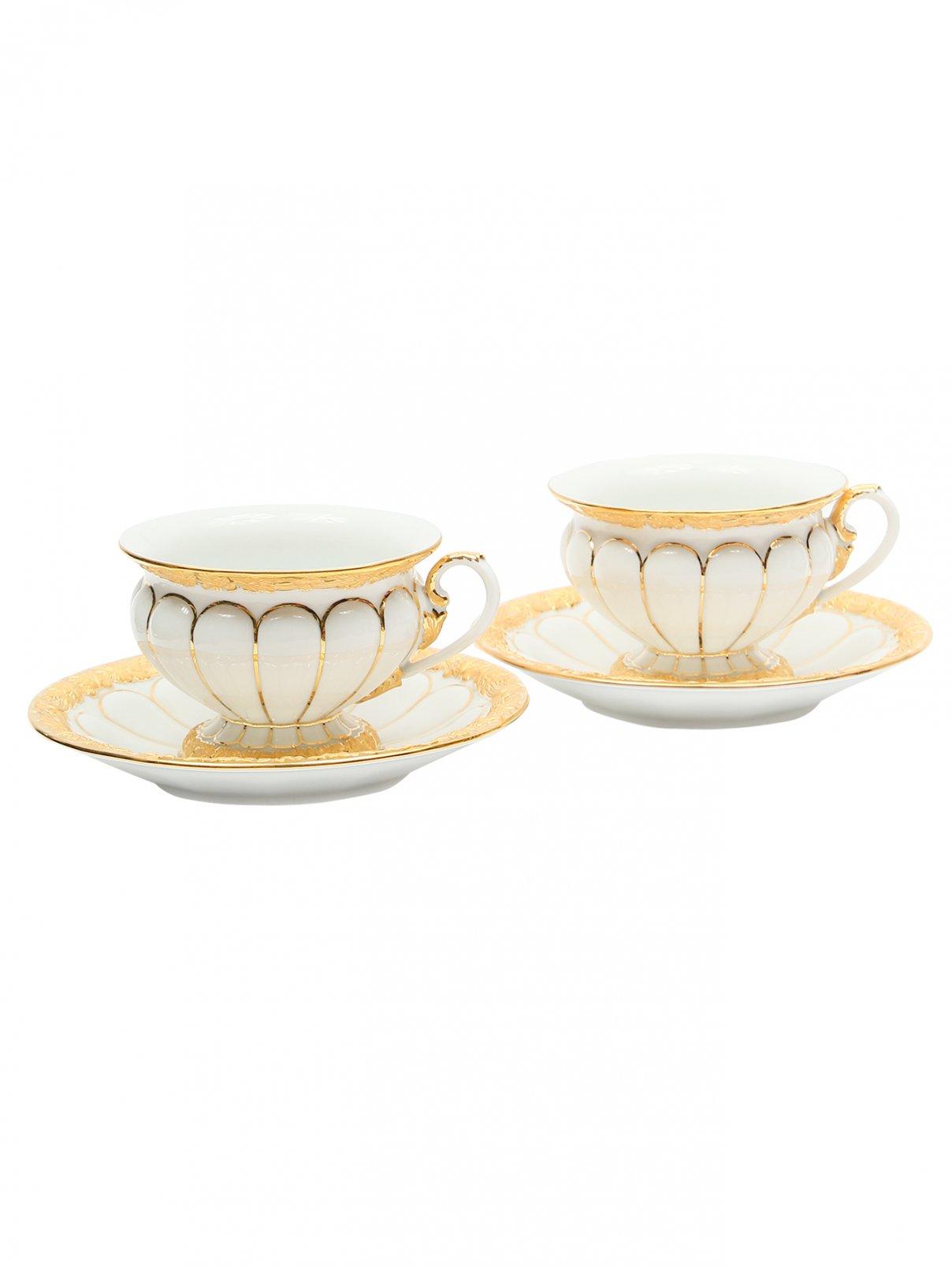 Набор: чайная чашка и блюдце Meissen  –  Общий вид