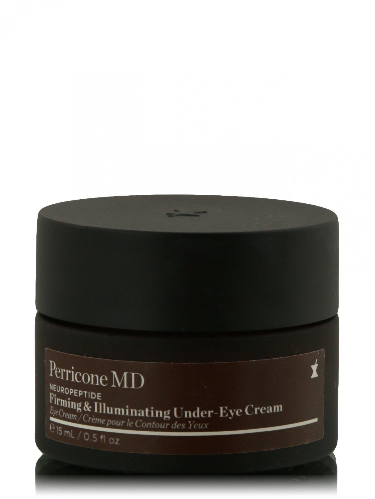 Крем Firming & Illumitaning 15 мл Skin Care Perricone MD  –  Общий вид