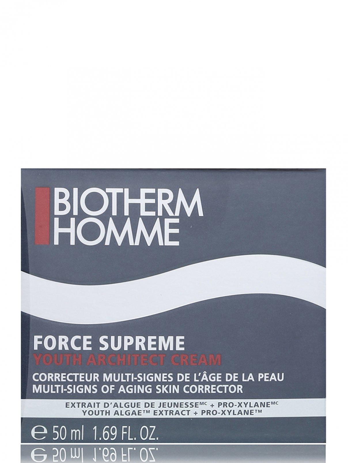 Антивозрастной крем - Force Supreme, 50ml Biotherm  –  Модель Общий вид